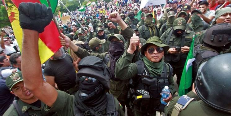 اظهار نظر مقام آمریکایی درباره دولت آینده بولیوی