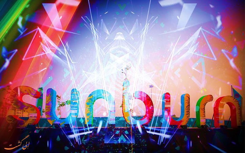 سانبرن گوا، بزرگترین جشنواره موسیقی الکترونیک آسیا