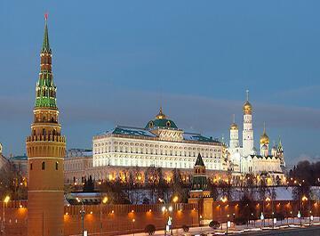 آیا روسیه یک دولت تروریستی است؟!