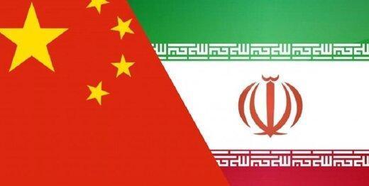 اطلاعیه سفارت ایران در خصوص دانشجویان وظیفه در چین
