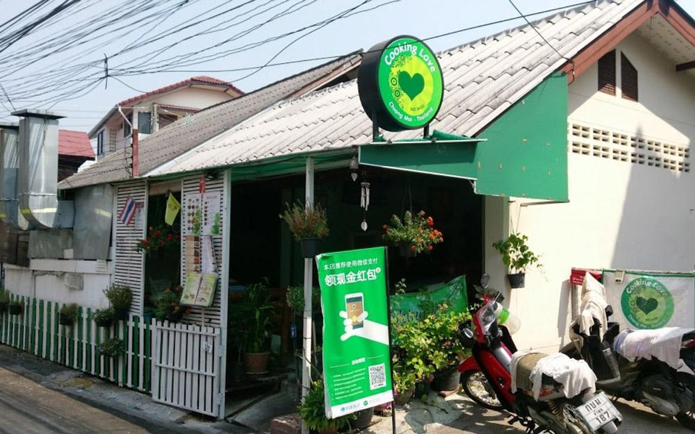 رستوران تایلندی آشپزی عشق (Cooking Love) در چیانگ مای
