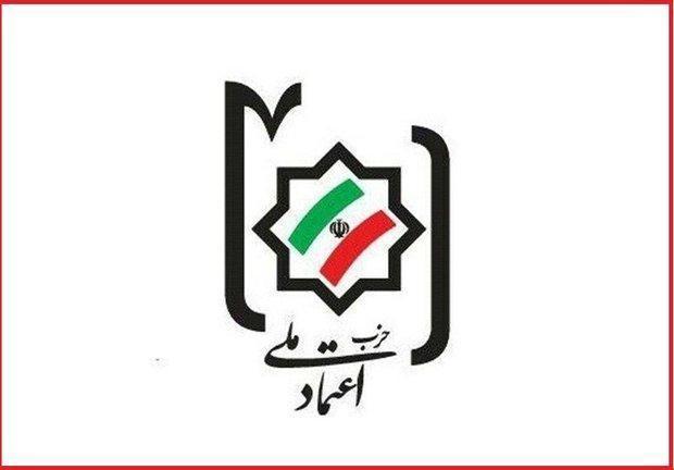 دبیرکل، قائم مقام و سخنگوی حزب اعتمادملی انتخاب شدند