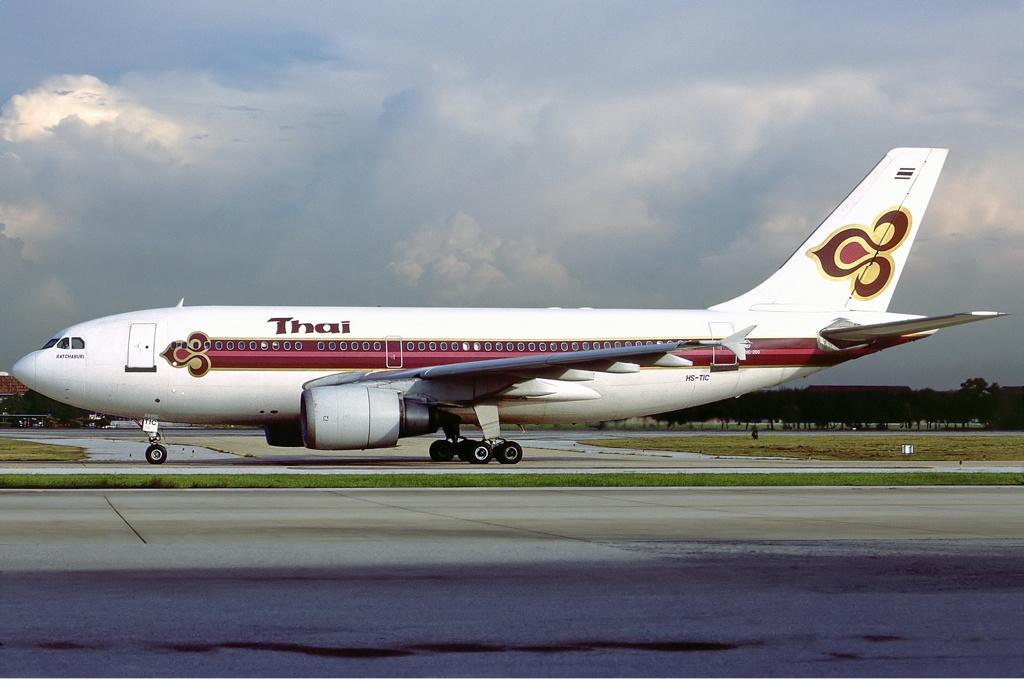 هزینه بلیت هواپیما تایلند