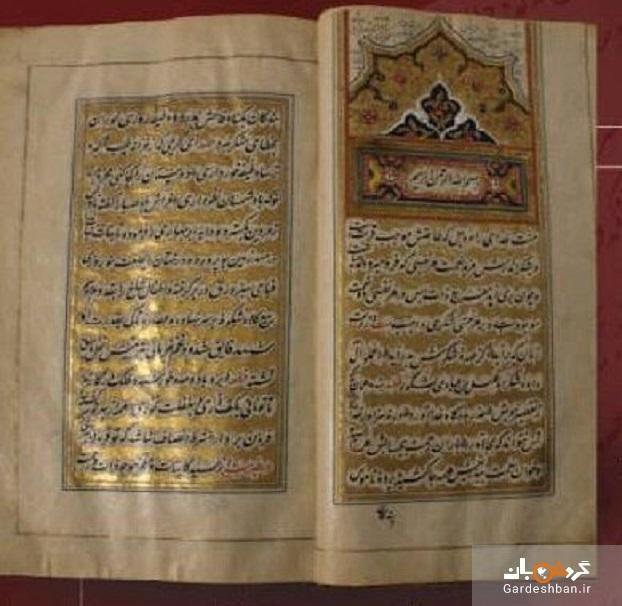 عکس، رونمایی از گلستان دوره قاجار در موزه ملی