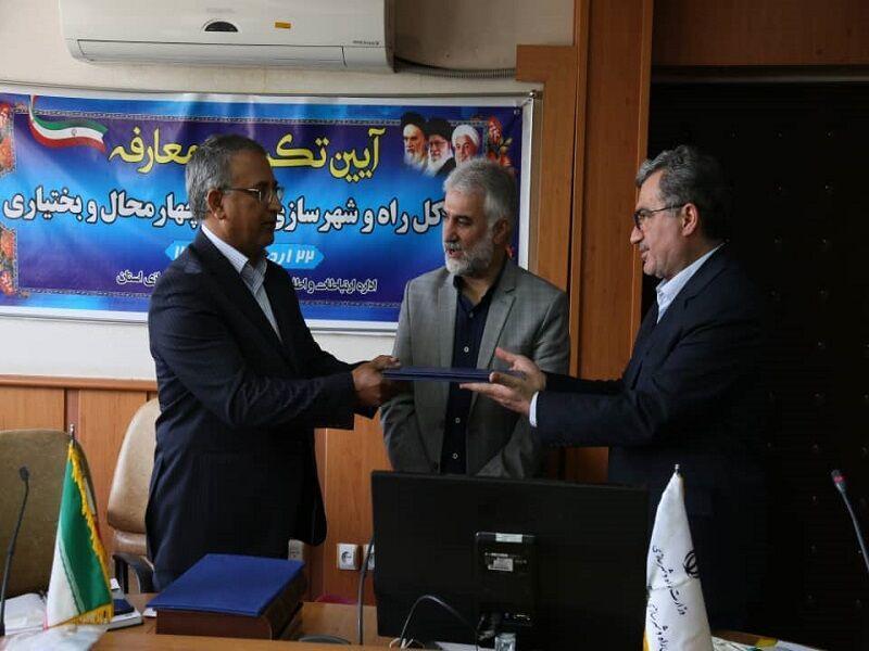 خبرنگاران مدیرکل راه و شهرسازی چهارمحال و بختیاری معرفی گشت
