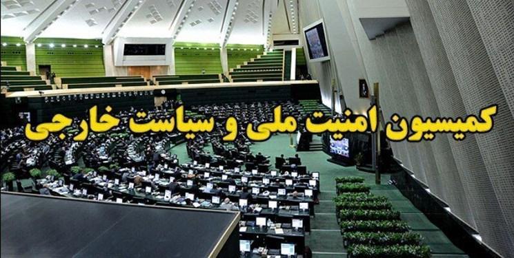 سفر اعضای کمیسیون امنیت ملی مجلس به مرز قره باغ