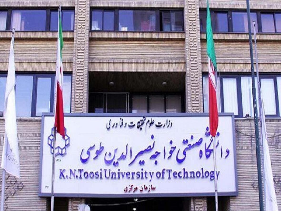 مهلت انصراف از پذیرش در رشته بدون آزمون دانشگاه خواجه نصیر تمدید شد