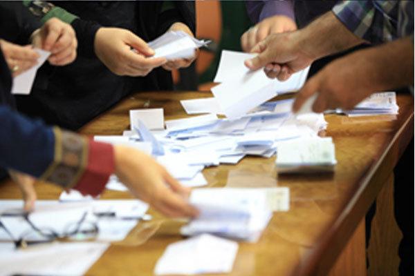 انتخابات انجمن علمی دانشجویان علوم بهزیستی مجازی برگزار می گردد