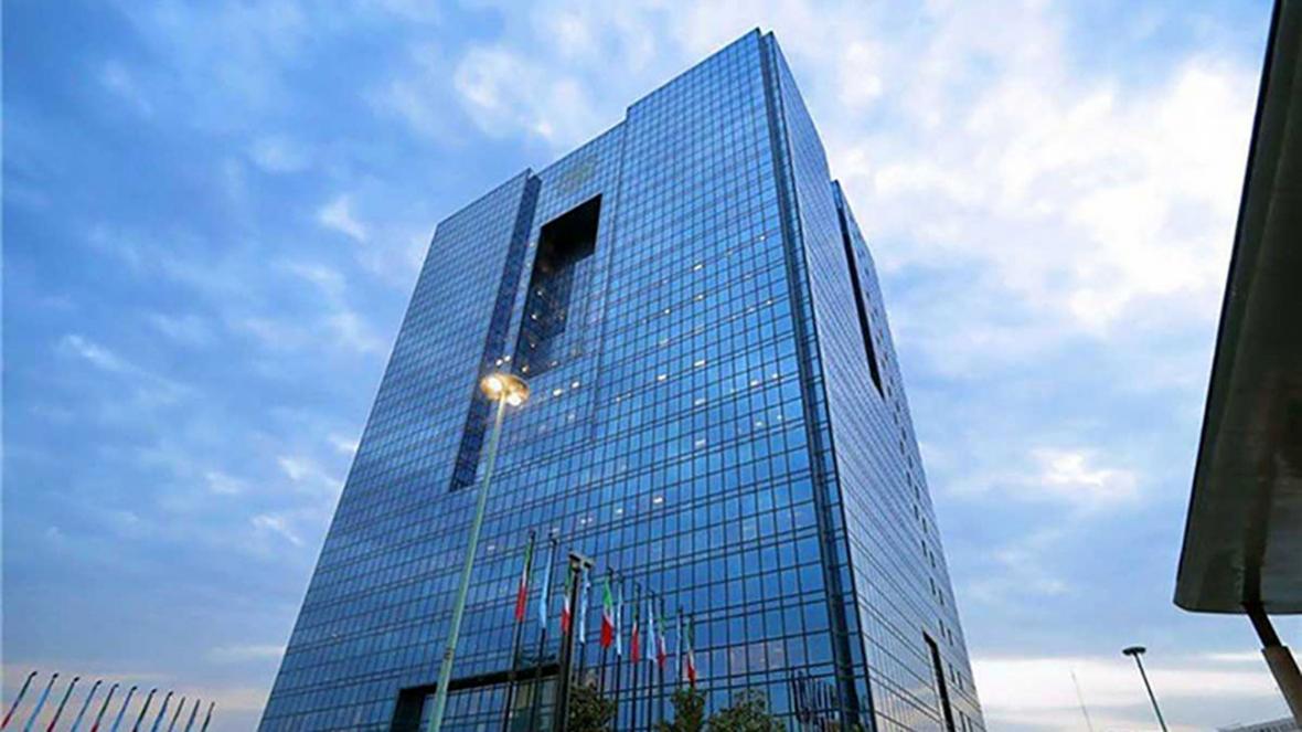 اطلاعیه رسمی بانک مرکزی برای دلار 11 هزار تومانی