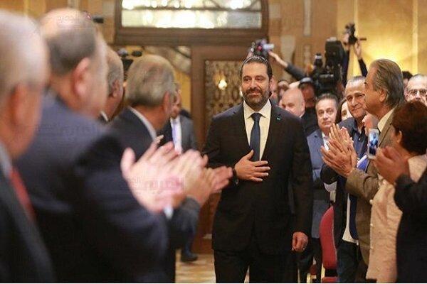 لبنان جدید و نخست وزیری سعد الحریری