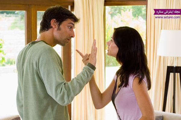 پیشگیری از دعواهای زن و شوهری