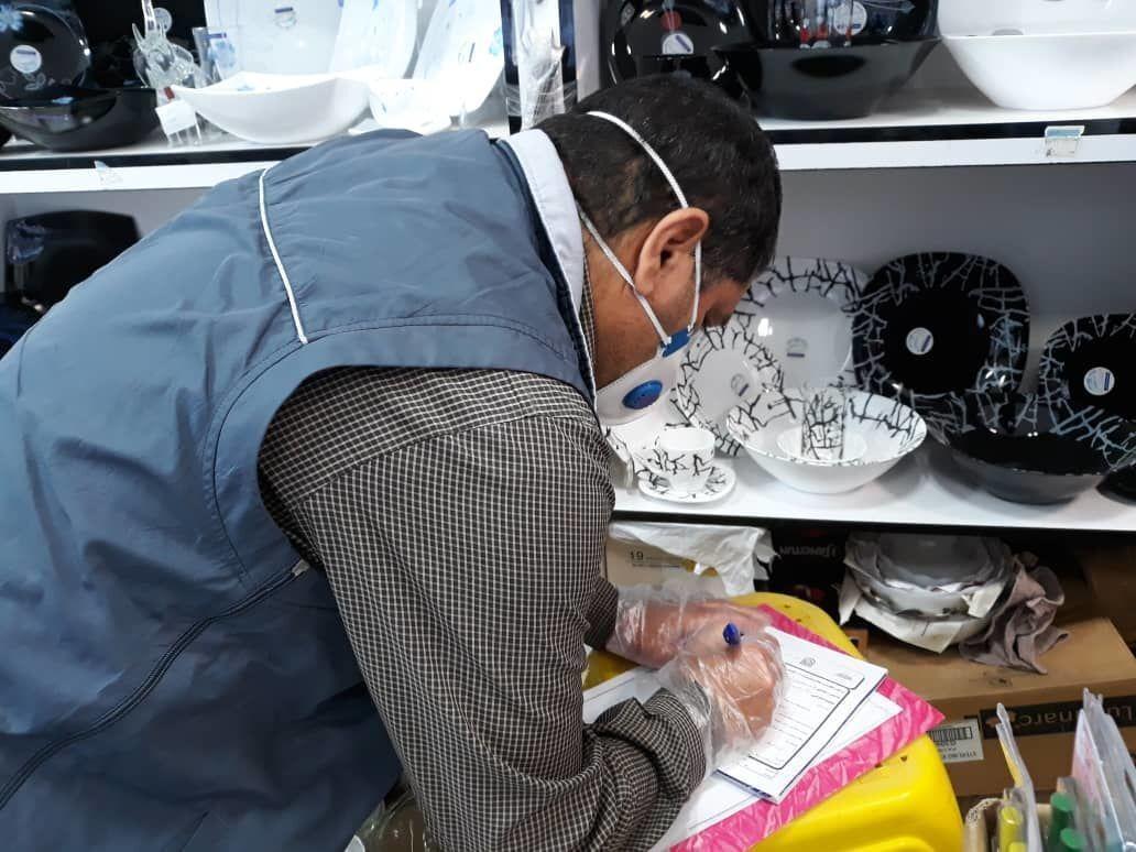 خبرنگاران 1300 مورد بازرسی از اصناف میامی انجام شد