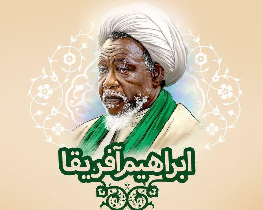 خبرنگاران دادستان نیجریه بار دیگر محاکمه شیخ زکزاکی را به تاخیر انداخت