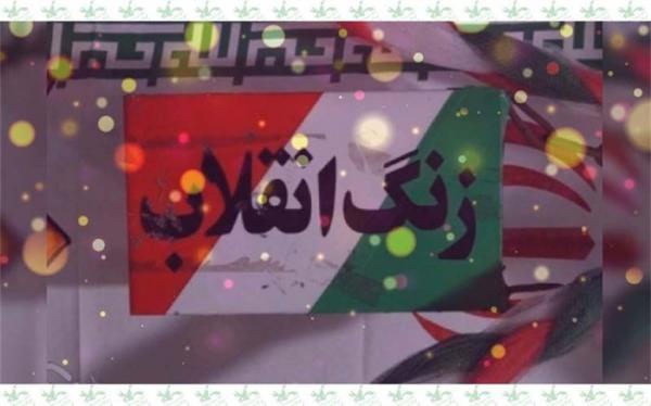 جشن های سالگرد پیروزی انقلاب اسلامی در سرپرستی های مدارس ایرانی خارج از کشور شروع شد