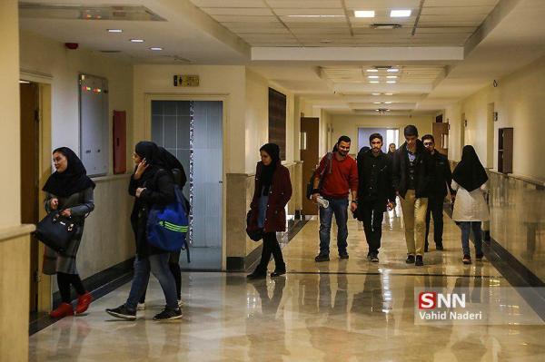 زمان انتخاب واحد نیمسال دوم دانشگاه شیراز اعلام شد