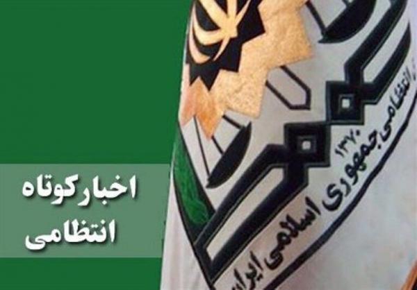 خبرنگاران کلاهبرداری با وعده ازدواج و دیگر اخبار کوتاه خراسان شمالی