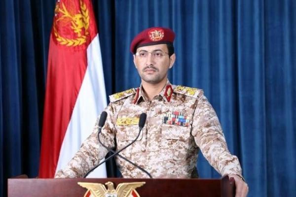 حمله پهپادی یمن به آرامکوی عربستان