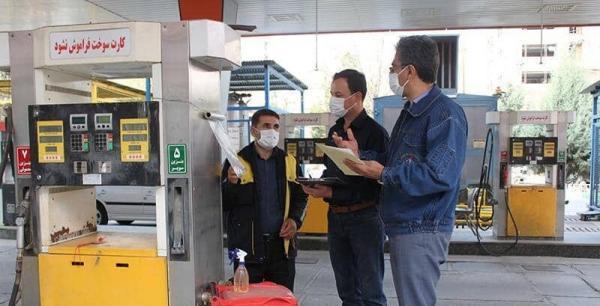 خبرنگاران 17 هزار بازدید میدانی از مصرف کنندگان سوخت در منطقه ارومیه انجام شد