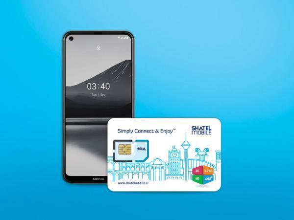 خریداران گوشی های نوکیا از شاتل موبایل سه ماه مکالمه، اینترنت و پیامک رایگان دریافت می نمایند