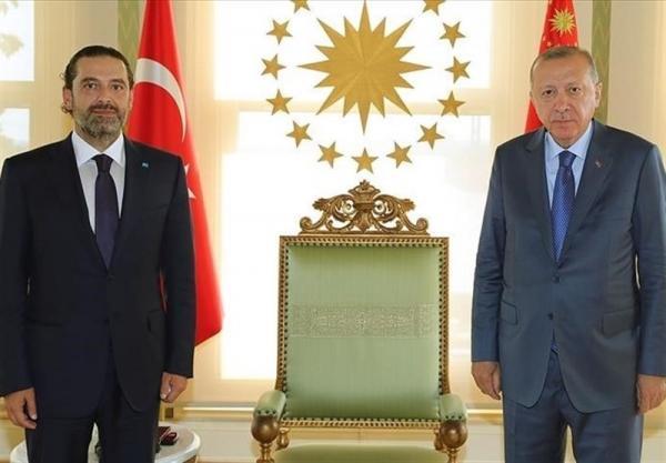 سعد حریری با اردوغان ملاقات کرد