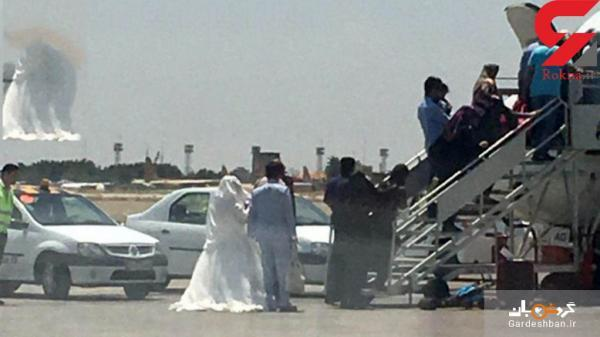 پرواز عروس و داماد از فرودگاه مهرآباد تهران