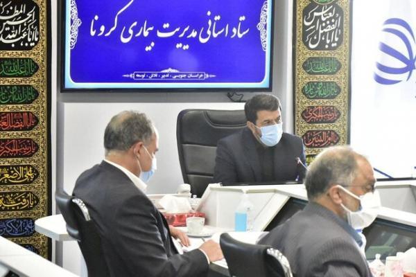 واکسینه شدن بیش از 60 درصد جمعیت هدف خراسان جنوبی